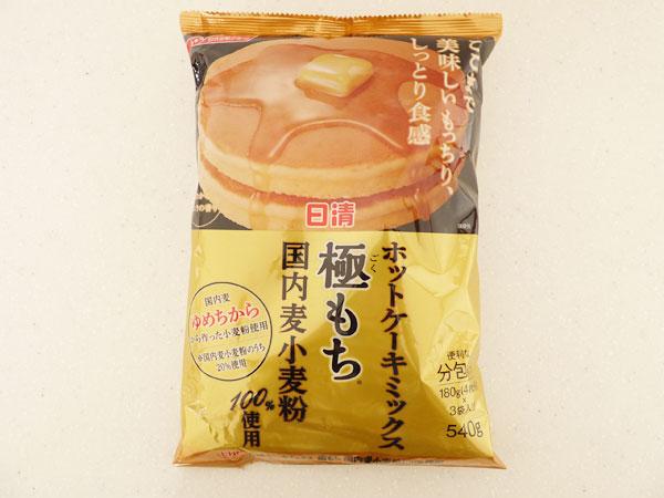 日清 ホットケーキミックス「極もち」