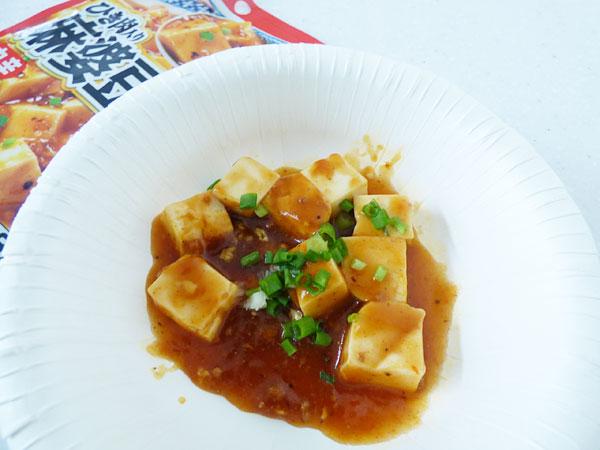 永谷園 ひき肉入り麻婆豆腐の素<中辛>