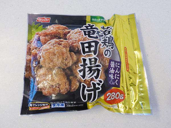 ニッスイ:若鶏の竜田揚げ