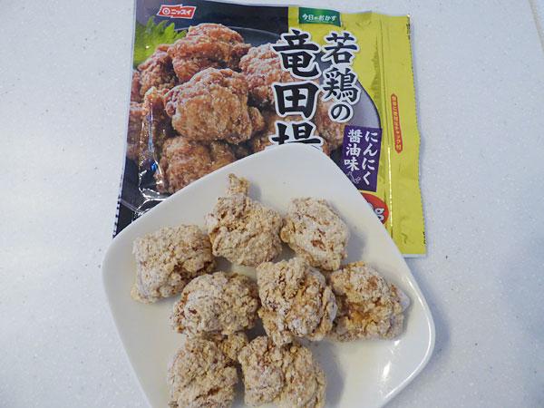 若鶏の竜田揚げ(ニッスイ)