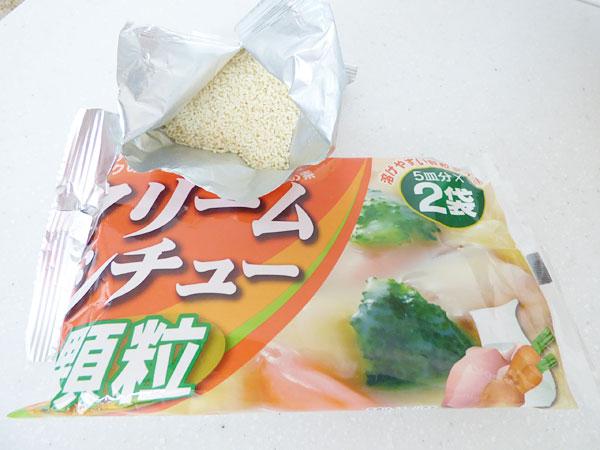 クリームシチューミックス/顆粒(日東食品)