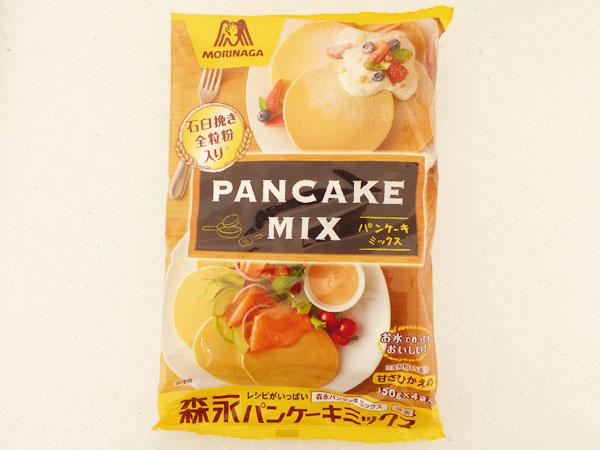 森永パンケーキミックス