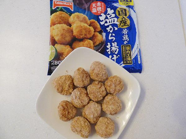 国産若鶏の塩から揚げ(テーブルマーク)