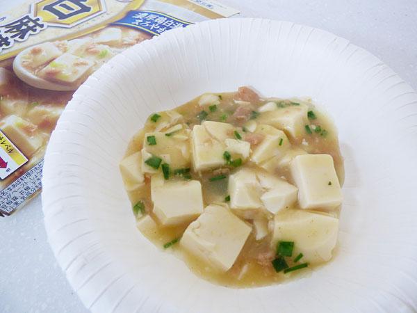 味の素 CookDo あらびき肉入り白麻婆豆腐用