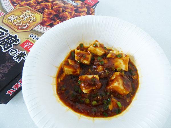 丸美屋 贅を味わう 麻婆豆腐の素<辛口>