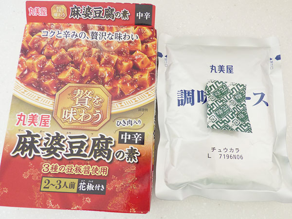 丸美屋 贅を味わう 麻婆豆腐の素<中辛>