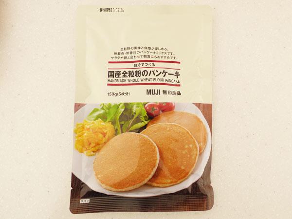 国産全粒粉のパンケーキ(無印良品)