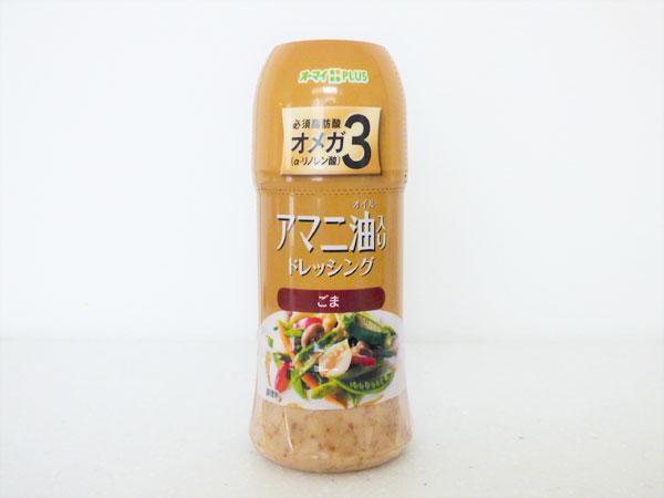 日本製粉アマニ油入りドレッシングごま