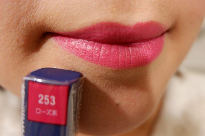 253唇に塗布