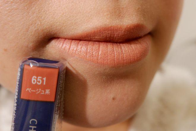651唇に塗布