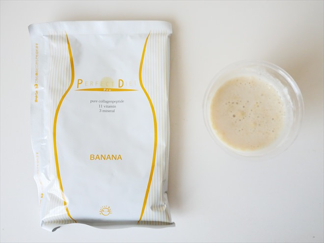 美容液ダイエットシェイクのバナナ味2