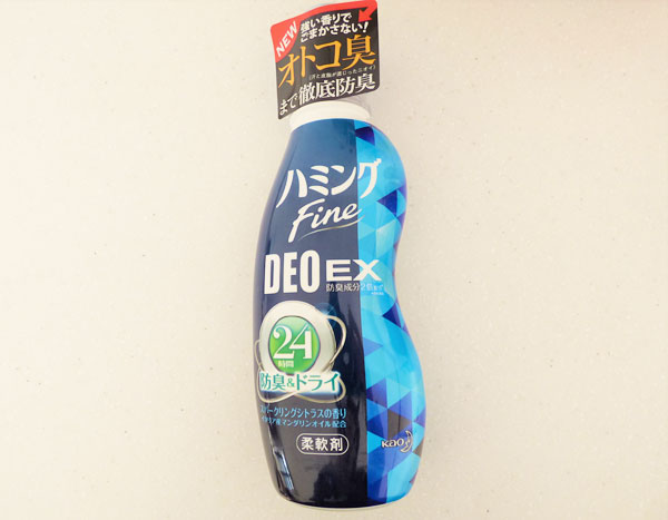 ハミングFine デオEX スパークリングシトラスの香り