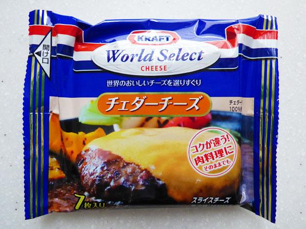クラフトワールドセレクト チェダーチーズ