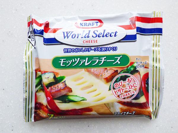 クラフトワールドセレクト モッツァレラチーズ