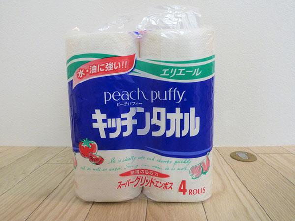 エリエール peachpuffyキッチンタオル