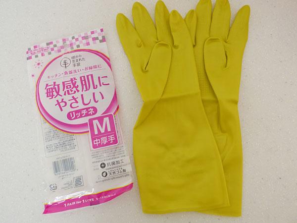 樹から生まれた手袋 敏感肌に優しいリッチネ 中厚手M