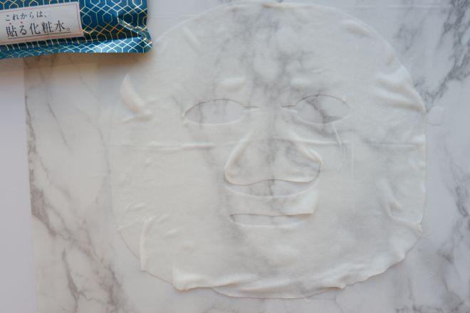 ルルルンプレシャスマスク