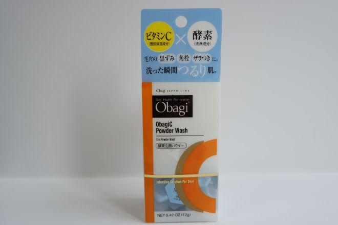 オバジ酵素洗顔パウダーパッケージ