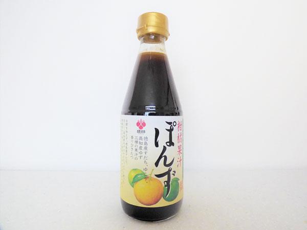 盛田柑橘果汁ぽんず