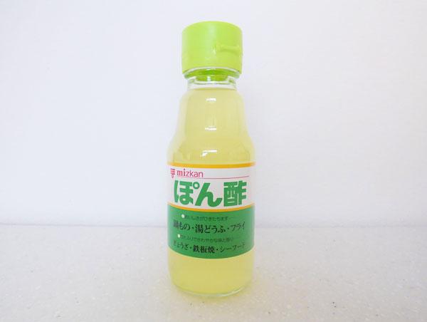 ミツカンぽん酢