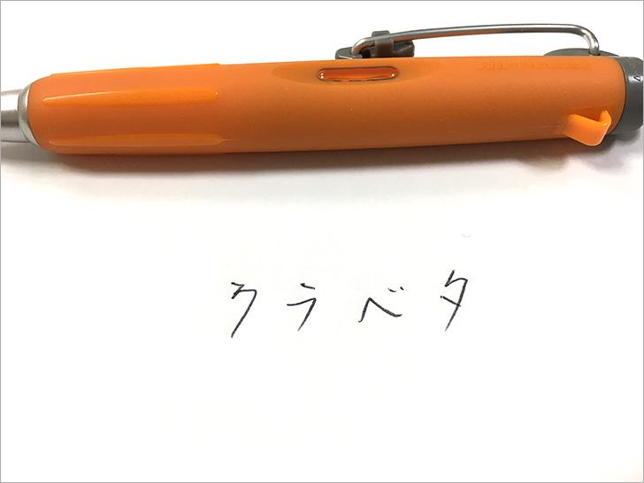 トンボ鉛筆・加圧式油性ボールペン・エアプレス試し書き