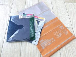 GEO宅配レンタルDVD