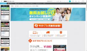 DMMレンタルDVD1880円