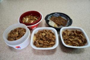 牛丼の食べ比べ