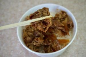 松家の牛丼