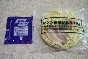コンビニの冷凍ラーメン(醤油系)