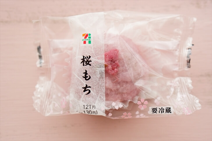 セブンイレブン桜もち