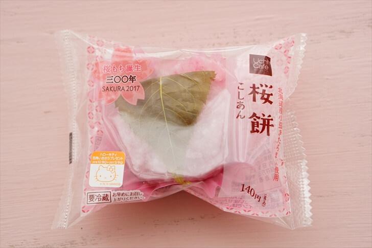 ローソン桜餅こしあん
