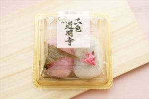イオン桜餅(株式会社明日香)