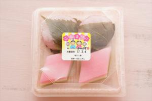 あわしま堂桜餅