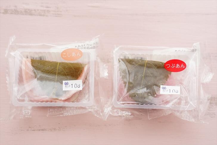 ミニストップ桜餅