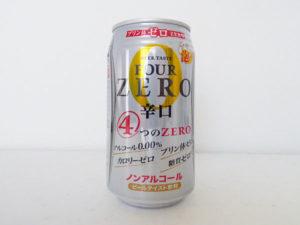 NID合同酒性フォーゼロ