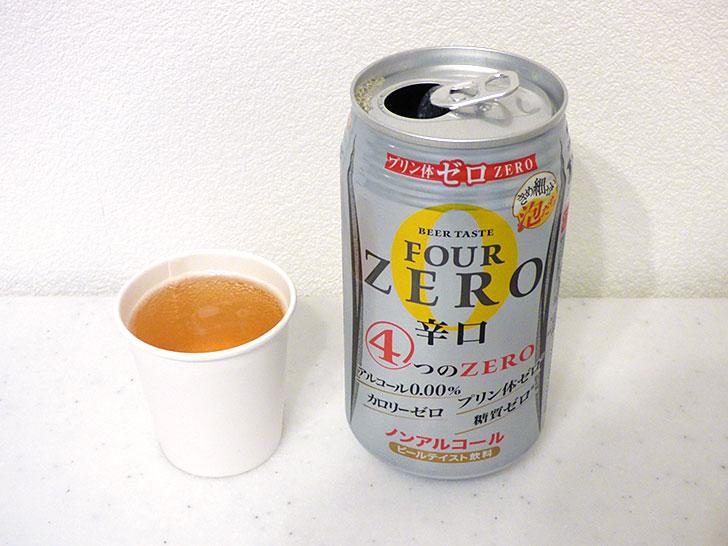 NID合同酒精 フォーゼロ 辛口