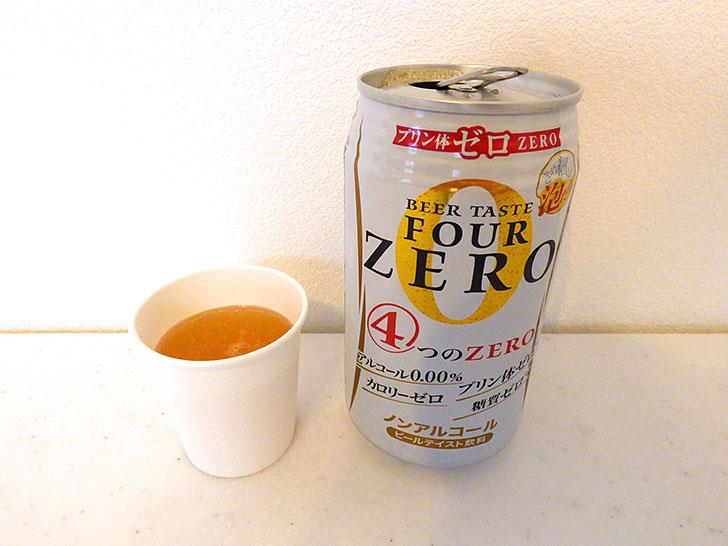 NID合同酒精フォーゼロ