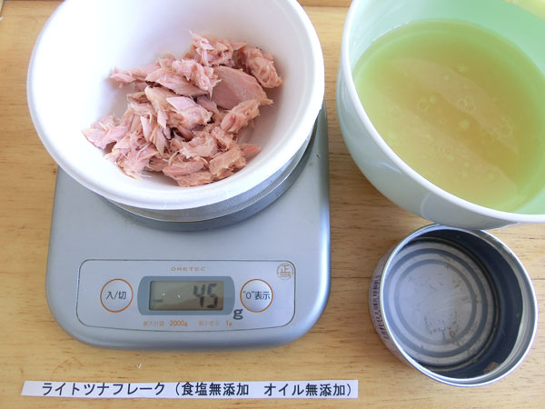 ライトツナフレーク(食塩無添加 オイル無添加) → 45g