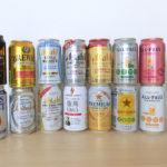 ノンアルコールビール飲み比べ比較