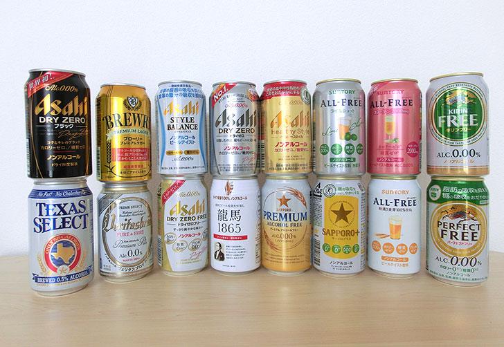 アルコール依存症にはノンアルコールビール等もダ …