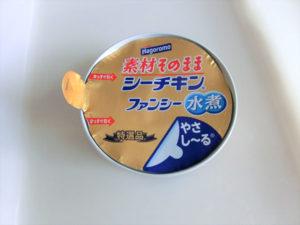 素材そのままシーチキンファンシー(水煮)
