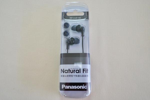 1,000円以下で買えるイヤフォン(Panasonic)