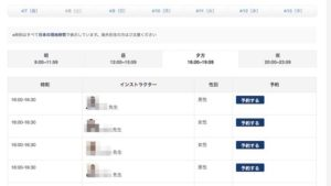 COCO塾オンライン英会話