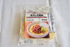 無印良品の麺類(冷やし炸醤麺)