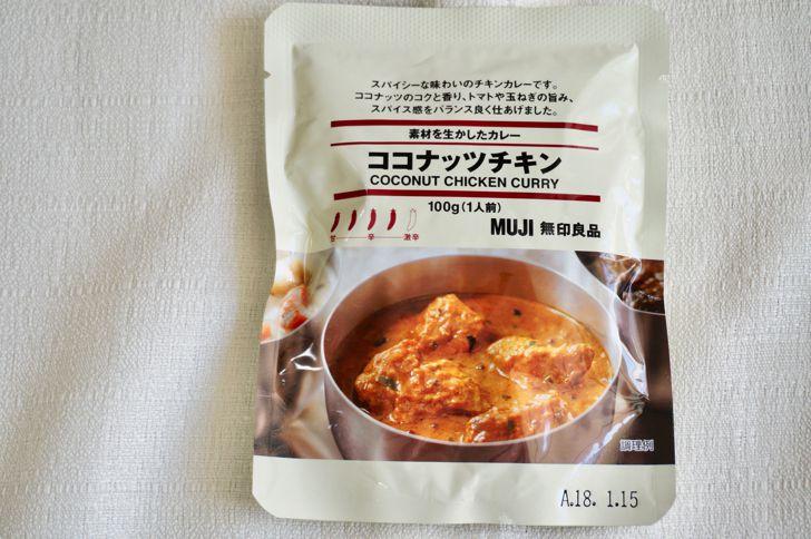 無印良品の100gカレー(ココナッツチキン)
