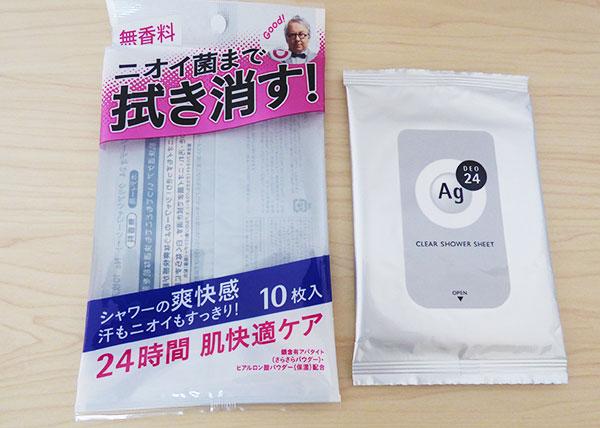 資生堂 エージーデオ24 クリアシャワーシート