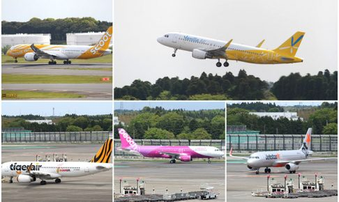 東京ー台北間(直行便)のLCC比較