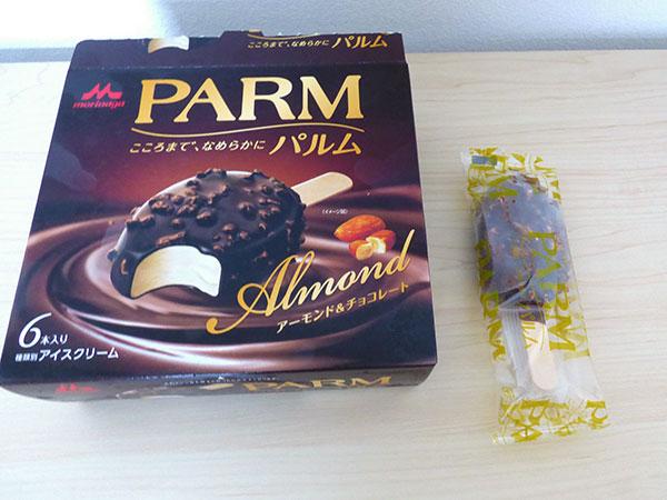 パルム アーモンド&チョコレート