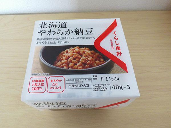 北海道やわらか納豆